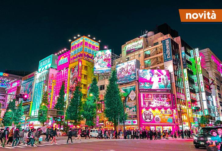Viaggio In Giappone Honshu Shikoku e Kyushu